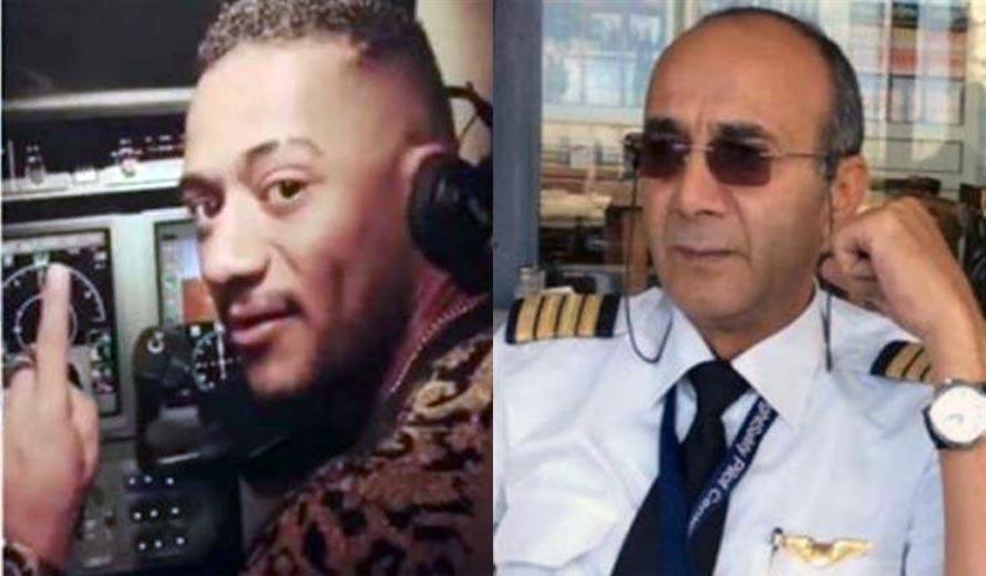 محمد رمضان والطيار أشرف ابو اليسر