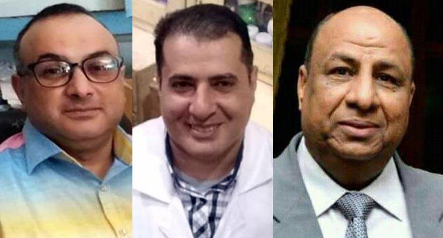 وفاة 3 صيادلة من فيروس كورونا