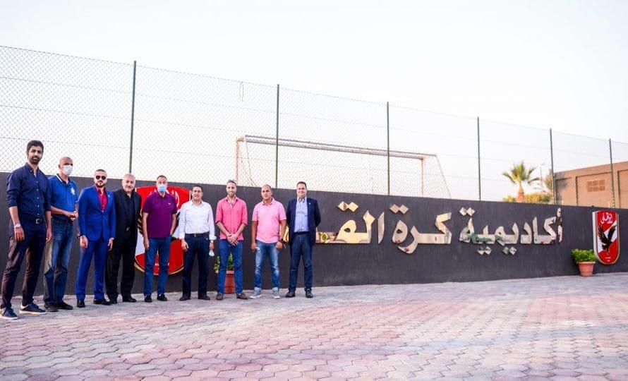 أكاديمية النادي الأهلي لكرة القدم بمدينة نصر