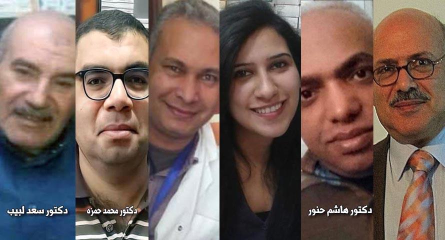 وفاة ستة صيادلة بفيروس كورونا خلال إسبوع