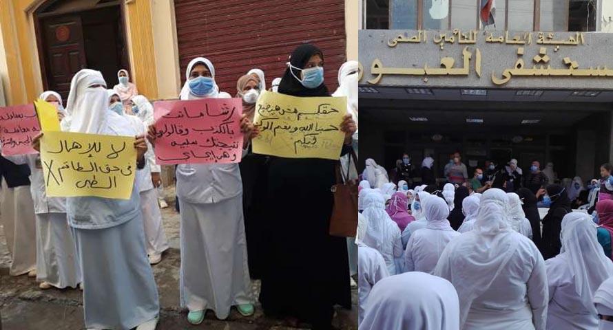 وقفة إحتجاجية بعد وفاة ثاني ممرضة بفيروس كورونا بمستشفي العبور