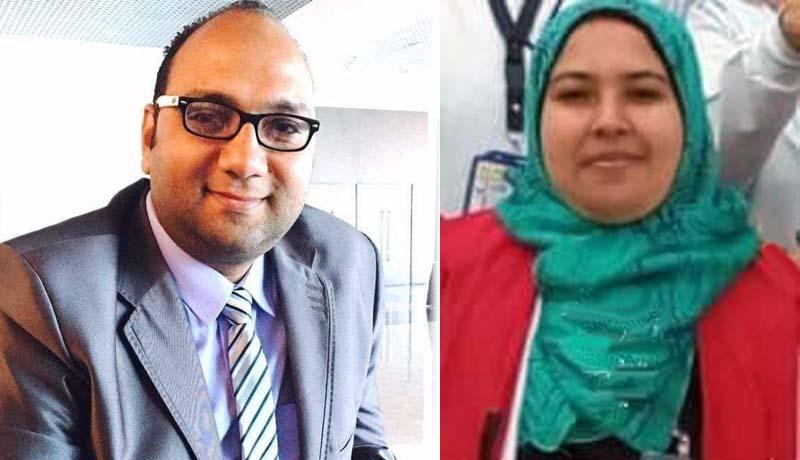 دكتورة هبة رمضان ودكتور محمد الفنجري