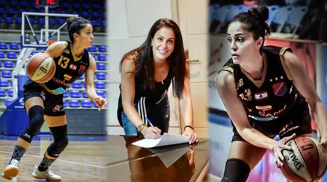 ميرامار مقداد لاعبة منتخب لبنان لكرة السلة
