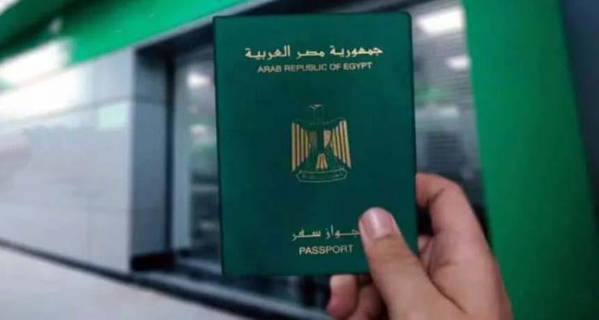 إستخراج وتجديد جواز السفر المصري