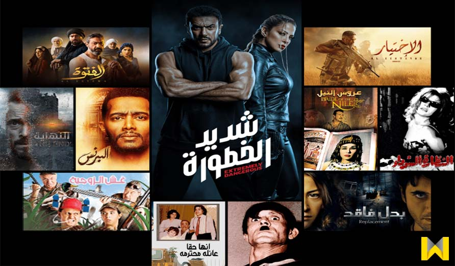 اسعار اشتراك watch it