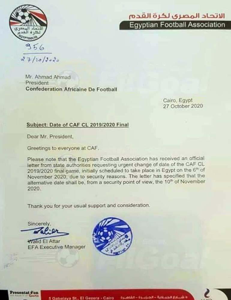 خطاب اتحاد الكرة للاتحاد الافريقي وتأجيل مباراة نهائي دوري ابطال افريقيا