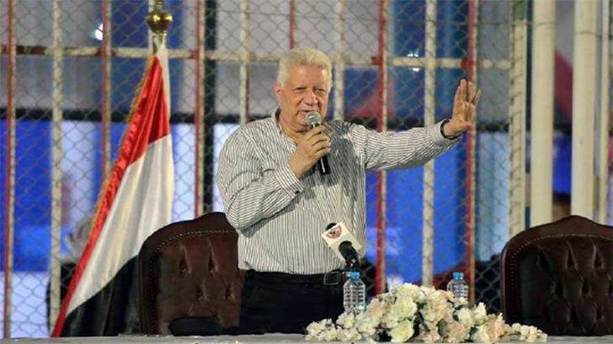 مرتضى منصور رئيس مجلس إدارة نادى الزمالك