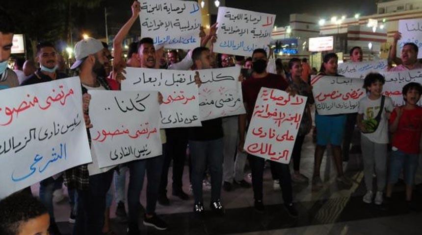 وقفة احتجاجية بنادى الزمالك ضد قرار اللجنة الاولمبية