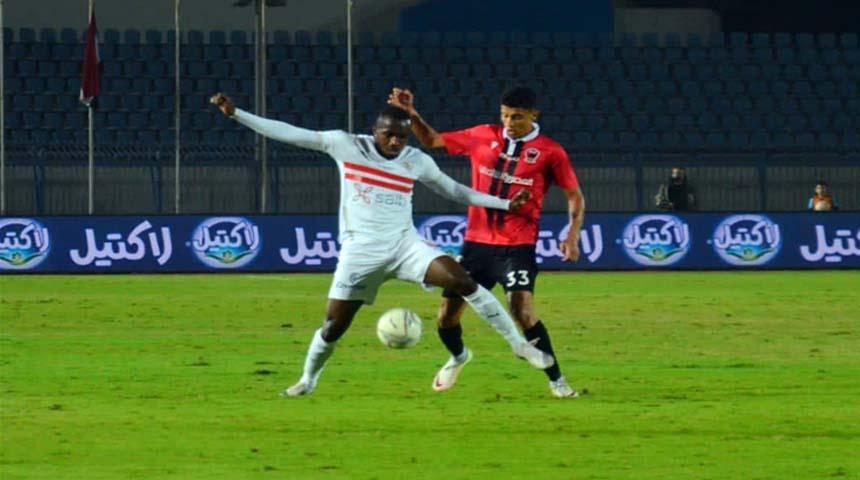 الزمالك ومصر اف سي في كأس مصر