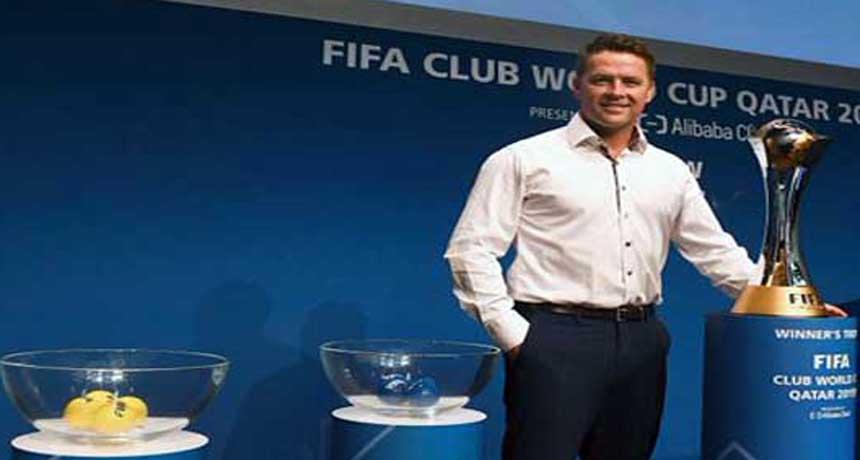 كأس العالم للأندية 2020 في قطر
