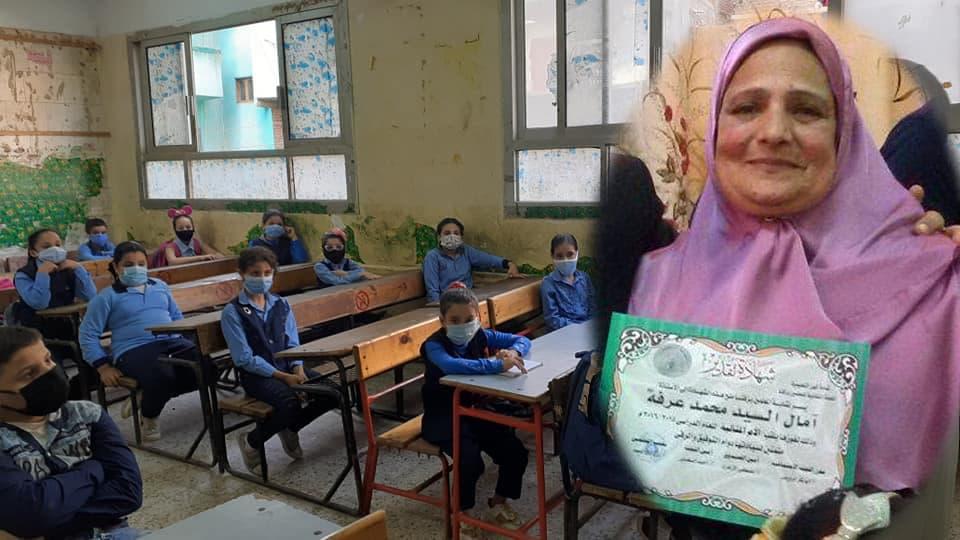 آمال السيد محمد عرفة وكيلة مدرسة احمد عرابي بزفتي