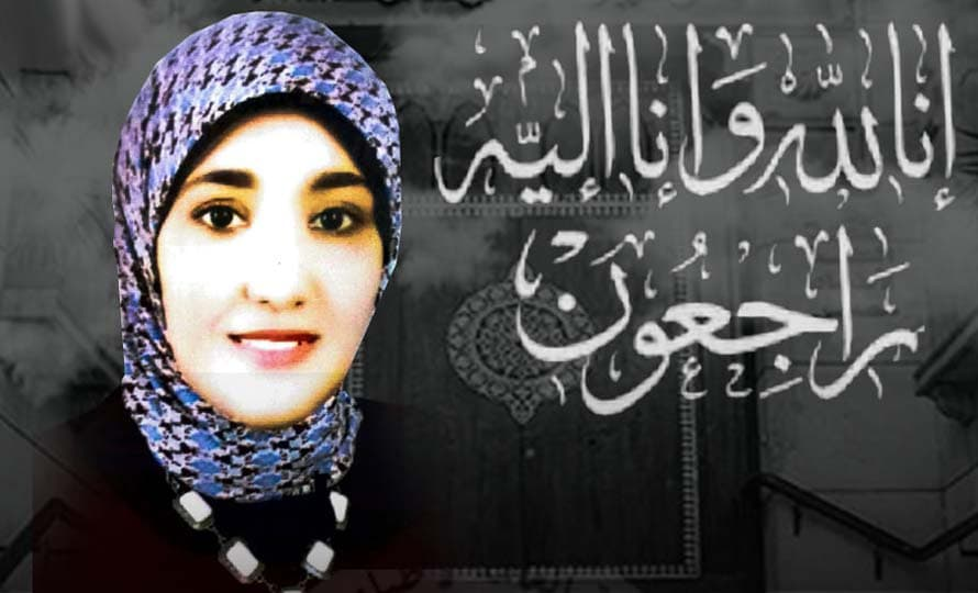 الدكتورة شيماء احمد محمد طبيب مقيم اشعة تشخيصية بطب اسيوط