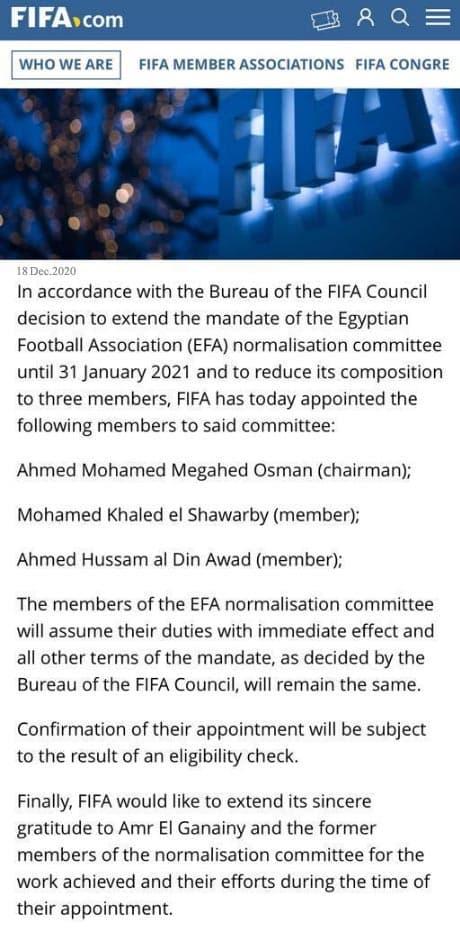 بيان فيفا تعيين لجنة ثلاثية تدير اتحاد الكرة