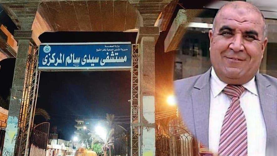 دكتور السيد حجازي، رئيس قسم مكافحة العدوي، بمستشفي سيدي سالم المركزي