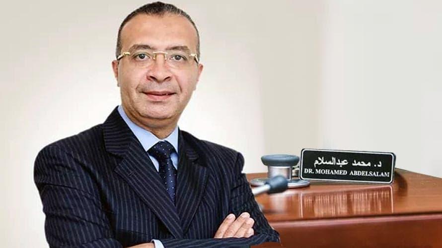 دكتور محمد سعيد عبد السلام أستاذ مساعد أمراض الباطنة والكلى بكلية الطب جامعة الإسكندرية