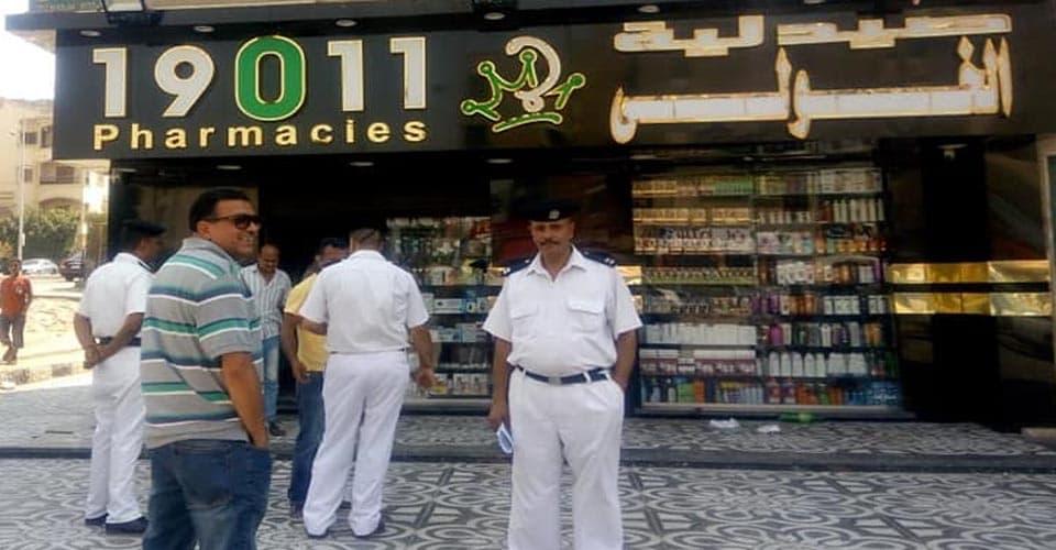 غلق احد فروع 19011 بالقاهرة