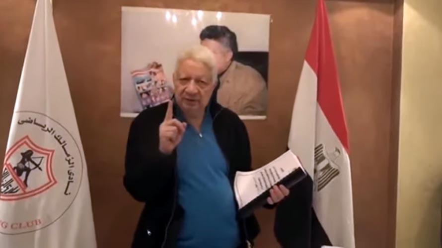 فيديو مرتضي منصور بعد تجميد مجلس إدارة الزمالك بسبب المخالفات المالية