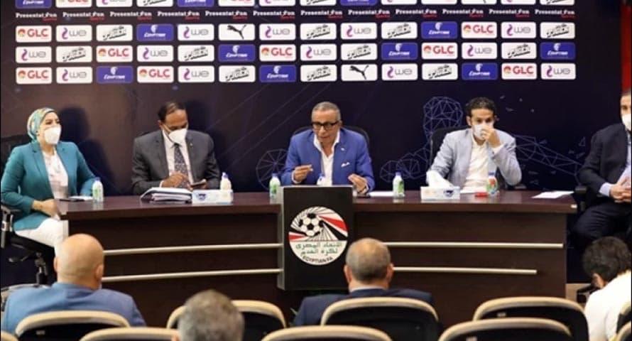 لجنة إدارة إتحاد الكرة برئاسة عمرو الجنايني