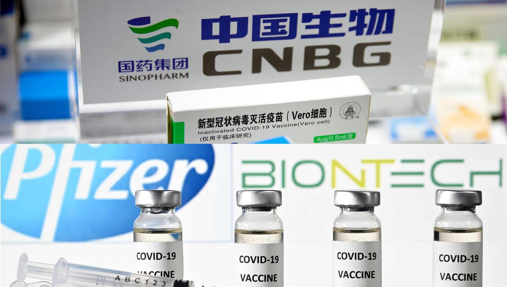 لقاح فايزر ولقاح سينوفارك الصيني