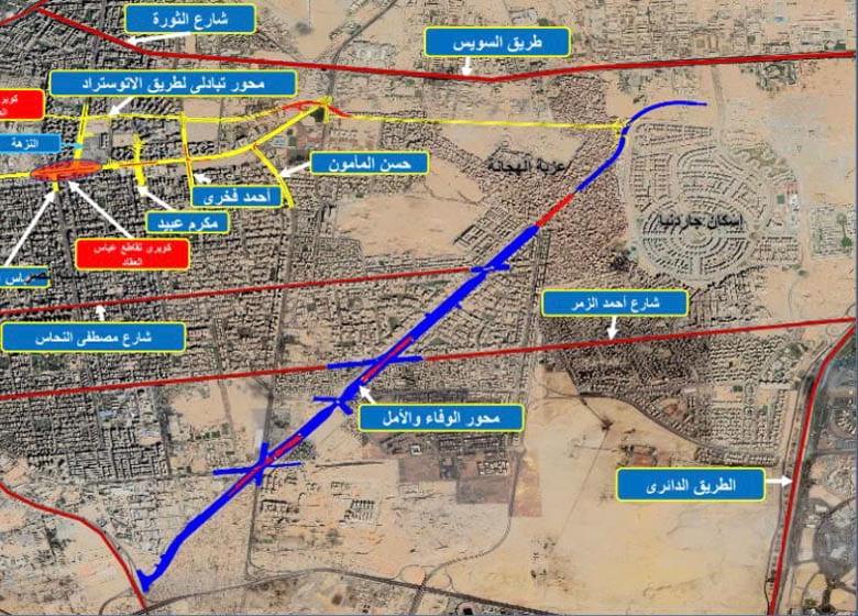 محور الوفاء والأمل مدينة نصر علي جوجل ماب
