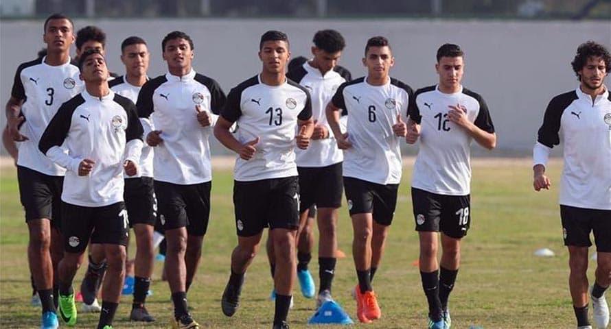 منتخب مصر للشباب تحت 20 سنة