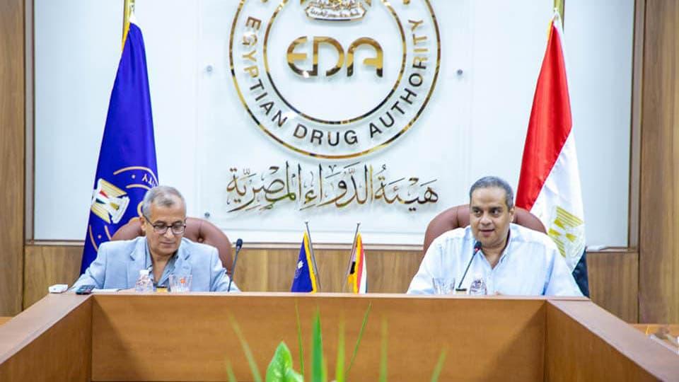 هيئة الدواء المصرية