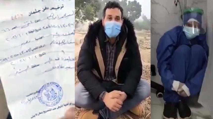 احمد ممدوح مصور فيديو رعاية مستشفي الحسينية