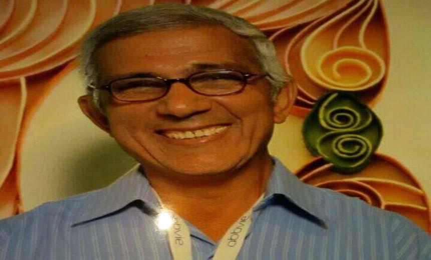 الدكتور صلاح عبدالغفار