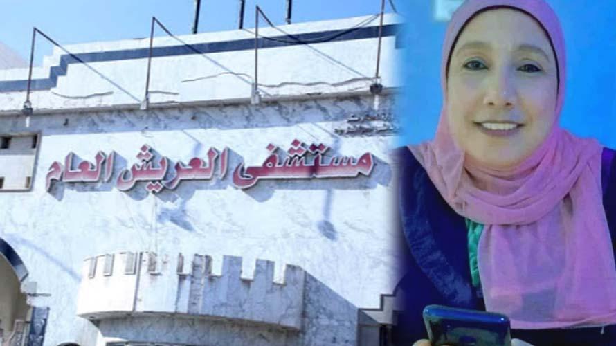 ممرضة هدي رشاد رئيس تمريض قسم عمليات مستشفي العريش العام