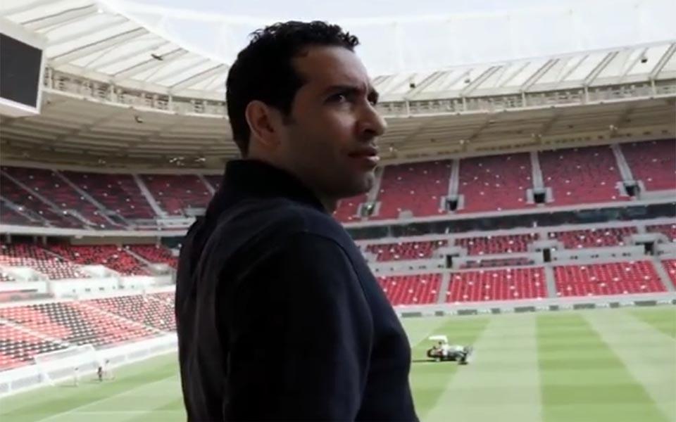 محمد ابو تريكة في ملعب مباراة الاهلي وبايرن ميونخ