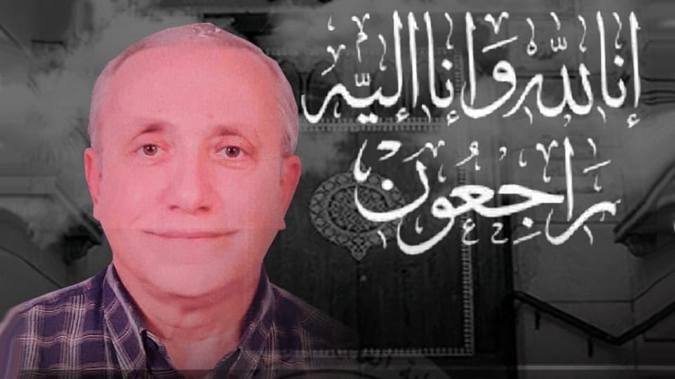 الدكتور هشام محمود منصور استاذ الاشعة التشخيصية بطب عين شمس