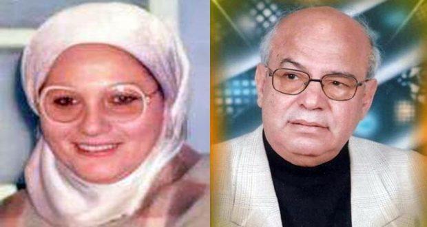 الدكتور محمد العاصي وزوجته الدكتورة عفاف عبد العاطي
