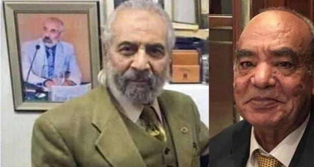 وفاة الدكتور فاروق مراد والدكتور جوزيف حبيب