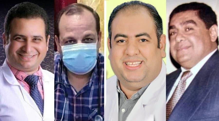 وفاة 4 أطباء في سوهاج بفيروس كورونا