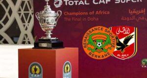 الاهلي ونهضة بركان في كأس السوبر الافريقي