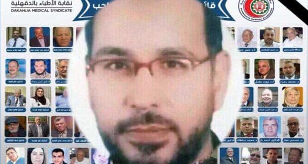 الدكتور محمد بدوي، استشاري الأمراض الجلدية بميت غمر