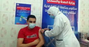 حملة التطعيم ضد فيروس كورونا في مصر