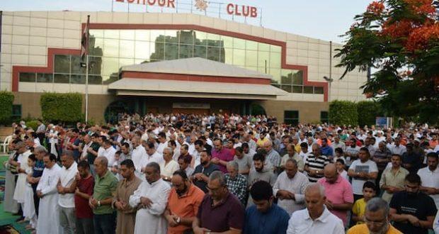 صلاة العيد في نادي الزهور
