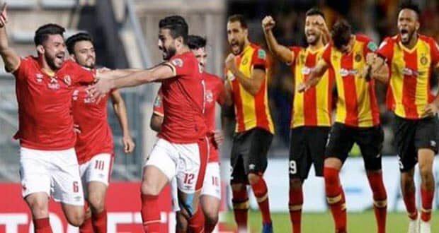 مباراة الاهلي والترجي في نصف نهائي دوري ابطال افريقيا