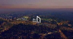 مدينة نور
