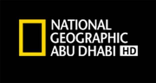 تردد قناة ناشيونال جيوغرافيك HD ابو ظبي