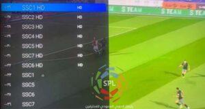 تردد قنوات SSC الرياضية عرب سات