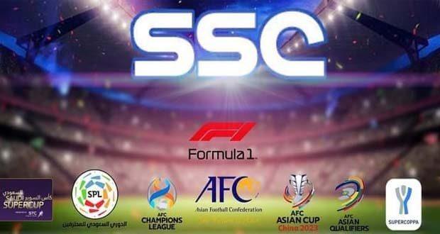 SSC Saudi Sports Channels