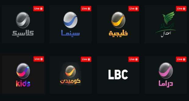 تردد قناة روتانا سينما الجديد