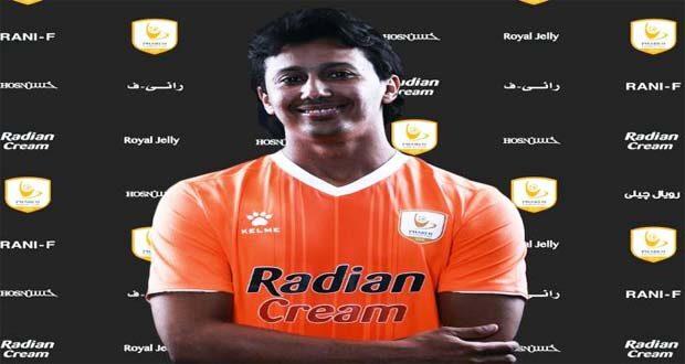 عمرو جمال لاعب نادي فاركو