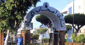 نادي اصحاب الجياد بالاسكندرية